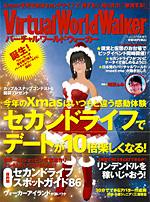 cover071206.jpg