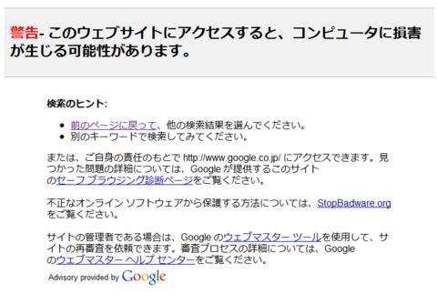Googl2.png