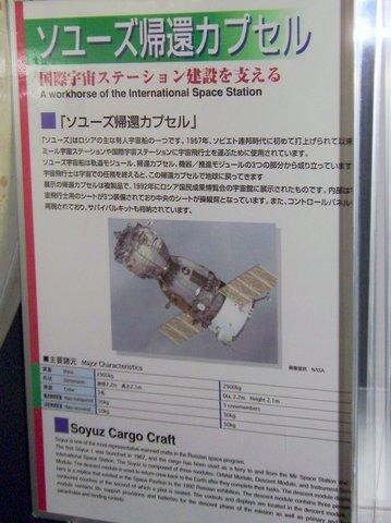 P4180023.JPG